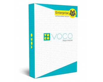 Voco.Enterprise